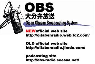 OBS新ロゴ.jpg